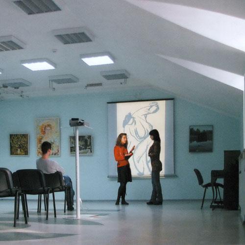 "Art Gallery ""Academichna"""