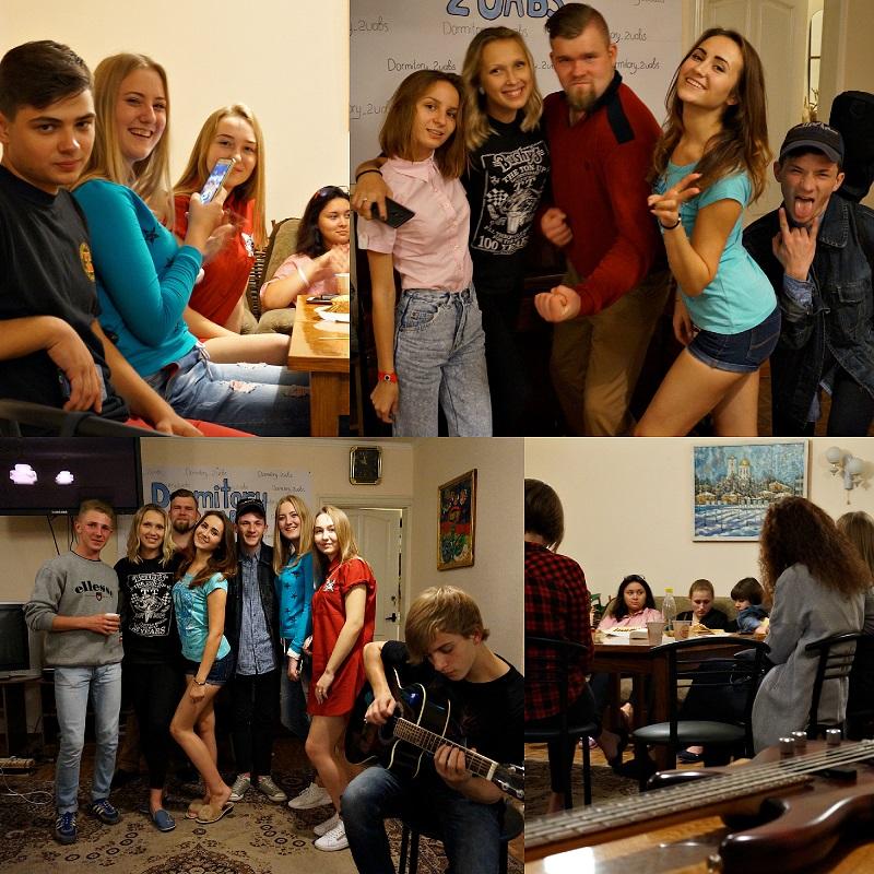 Квартирник у гуртожитку №2а ННІБТ «УАБС»