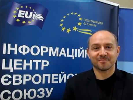 Дружнє привітання від Інформаційного Центру ЄС (28.10.2015)