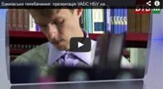 Банківське телебачення: презентація УАБС НБУ на телеканалі