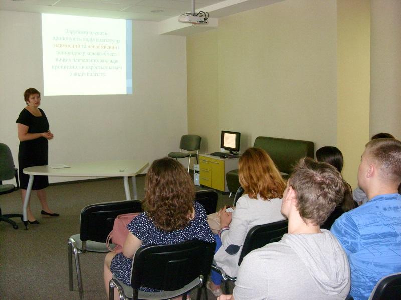 Майстер-клас «Академічна культура як складова навчання студента»
