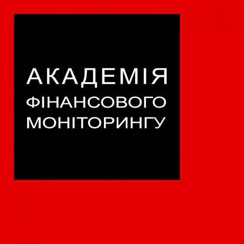 Меморандум про співробітництво з Академією фінансового моніторингу