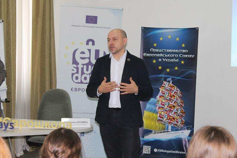 В ННІ БТ УАБС відбулися EU Study Days in Ukraine