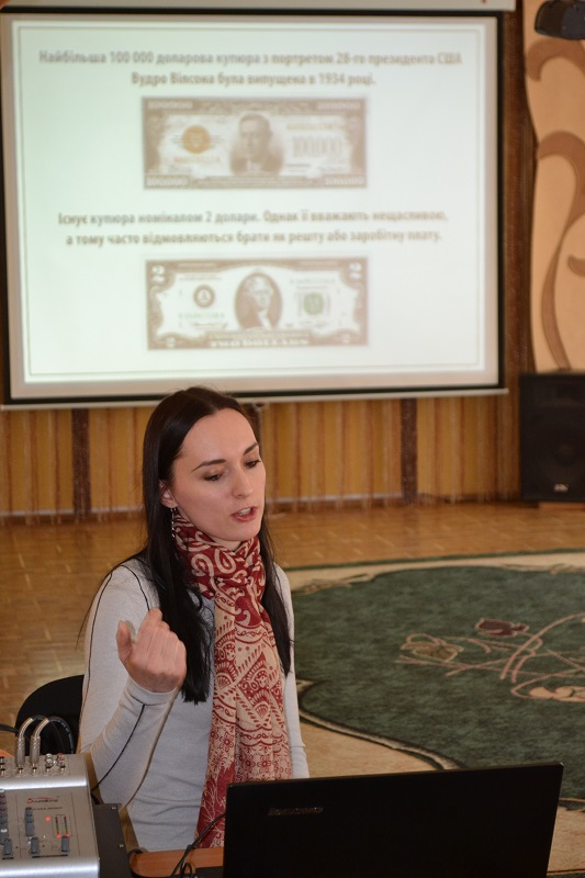 Викладачі кафедри ФБСС представили свої розробки на обласному семінарі з соціально-економічної освіти