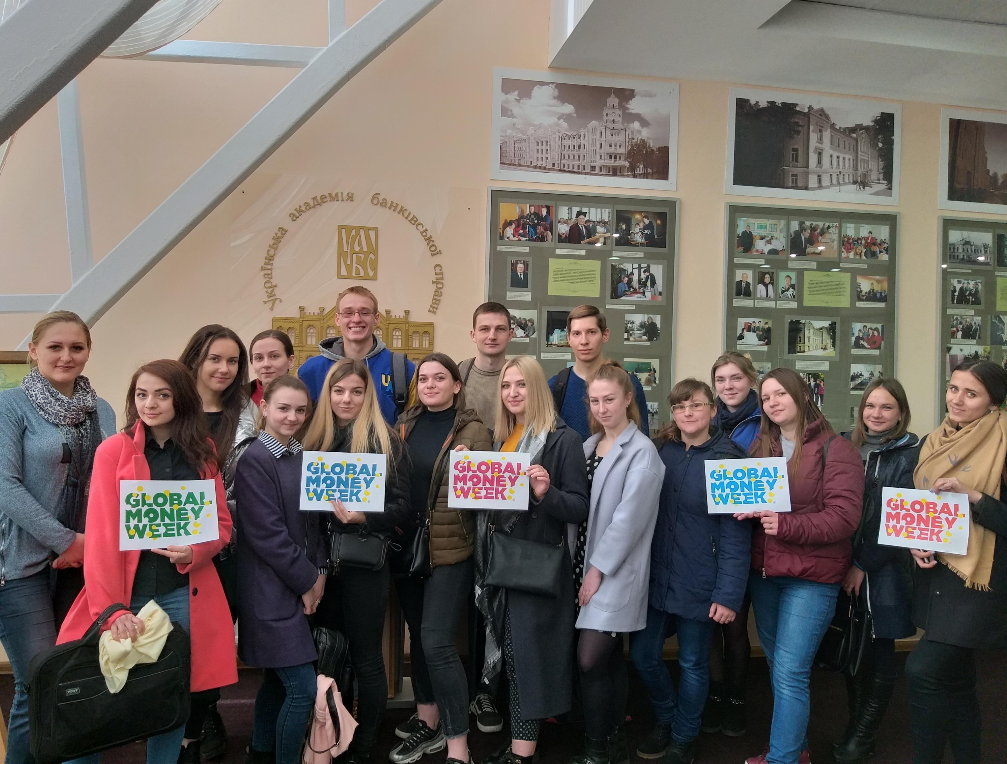 Студенти та викладачі ННІ БТ «УАБС» провели ряд заходів з нагоди Global Money Week 2019