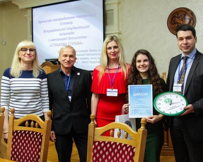 Вітаємо з перемогою II етапі Всеукраїнської студентської олімпіади з навчальної дисципліни «Страхова справа» 2017-2018 н.р.