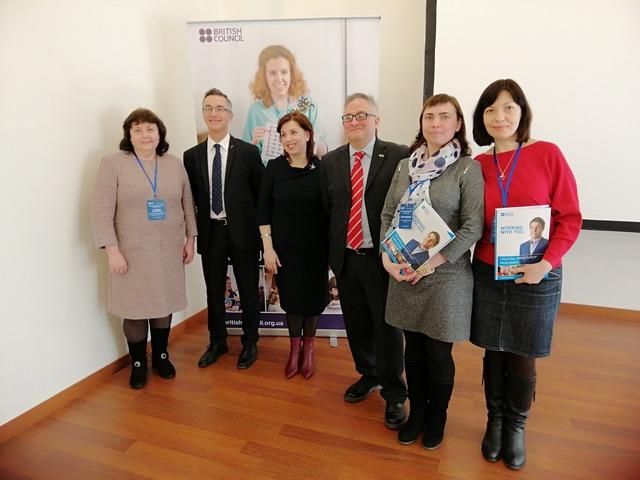 Презентація результатів проекту Британської Ради «Англійська для університетів»