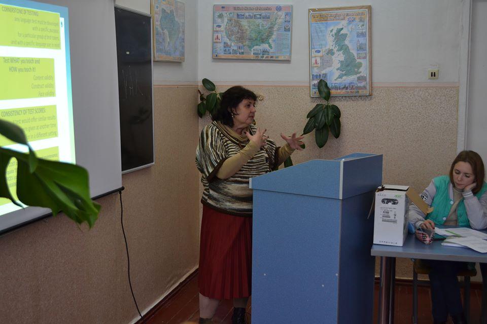 Сучасна іншомовна освіта України та зарубіжжя: стан, виклики і перспективи