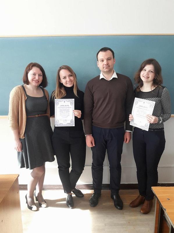 Переможці Всеукраїнського конкурсу наукових робіт  зі спеціальності «Облік і оподаткування»